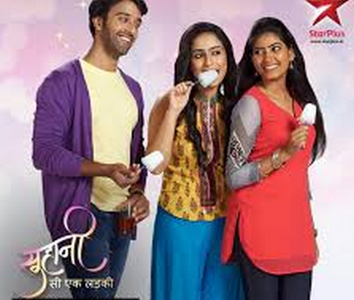 Watch Suhani Si Ek Ladki 5th February 2015 Star Plus Drama