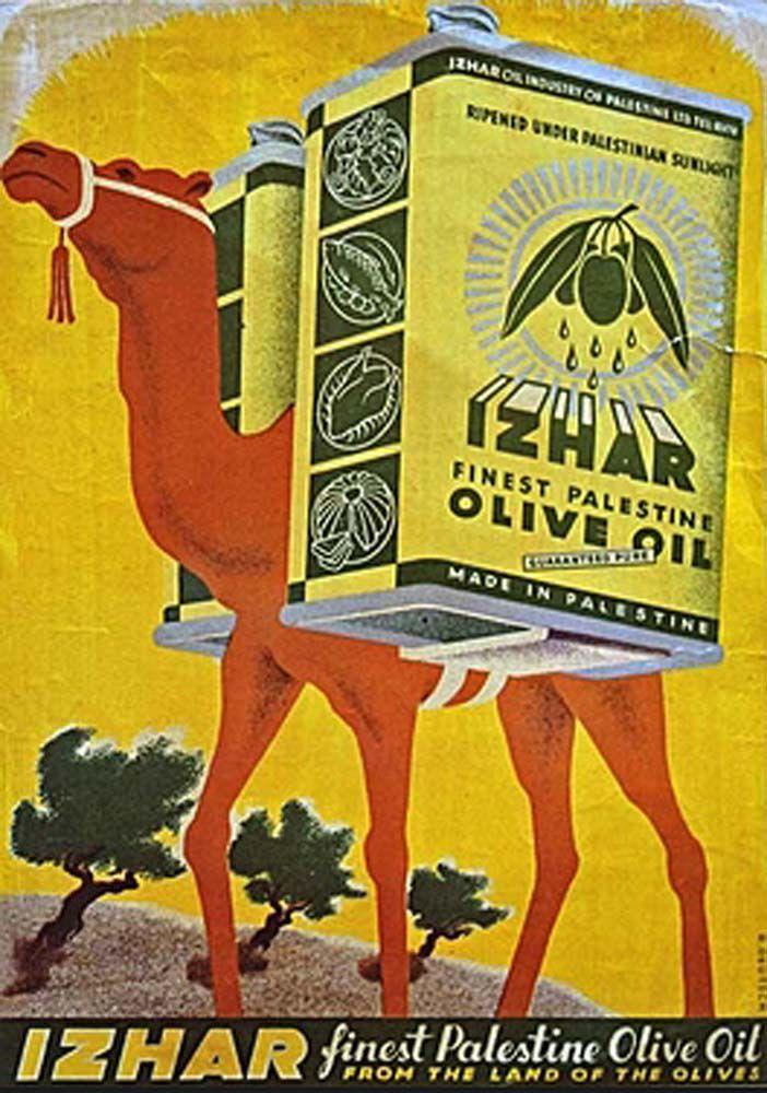 Ripened Under Palestinian Sunlight - Izhar Olive Oil