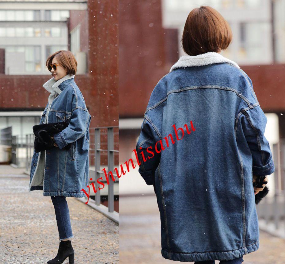 Vintage oversize womens fur lining fleece jacket jean coat outwear