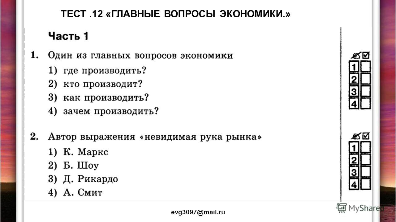 Гдз по сборнику задач по физике8-10 класс рымкевич