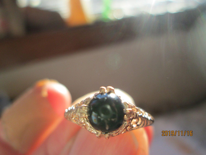 Vintage Art Deco .60ctw Rare Genuine Australian Black Opal