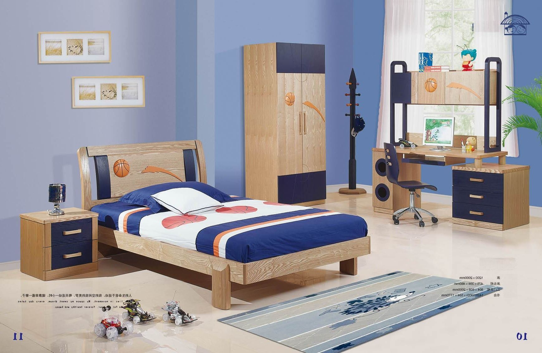 cool Great Kids Furniture Austin 35 On Home Design Ideas with Kids ...