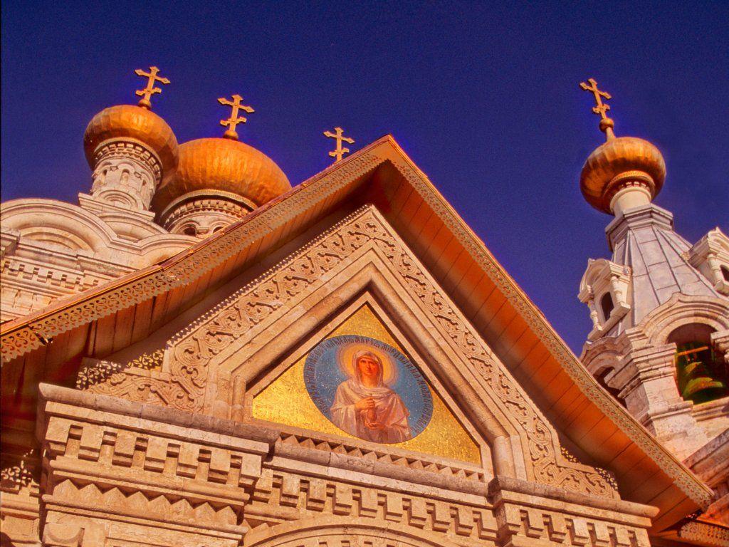 Facade of Church of Saint Mary Magdalene, Jerusalem