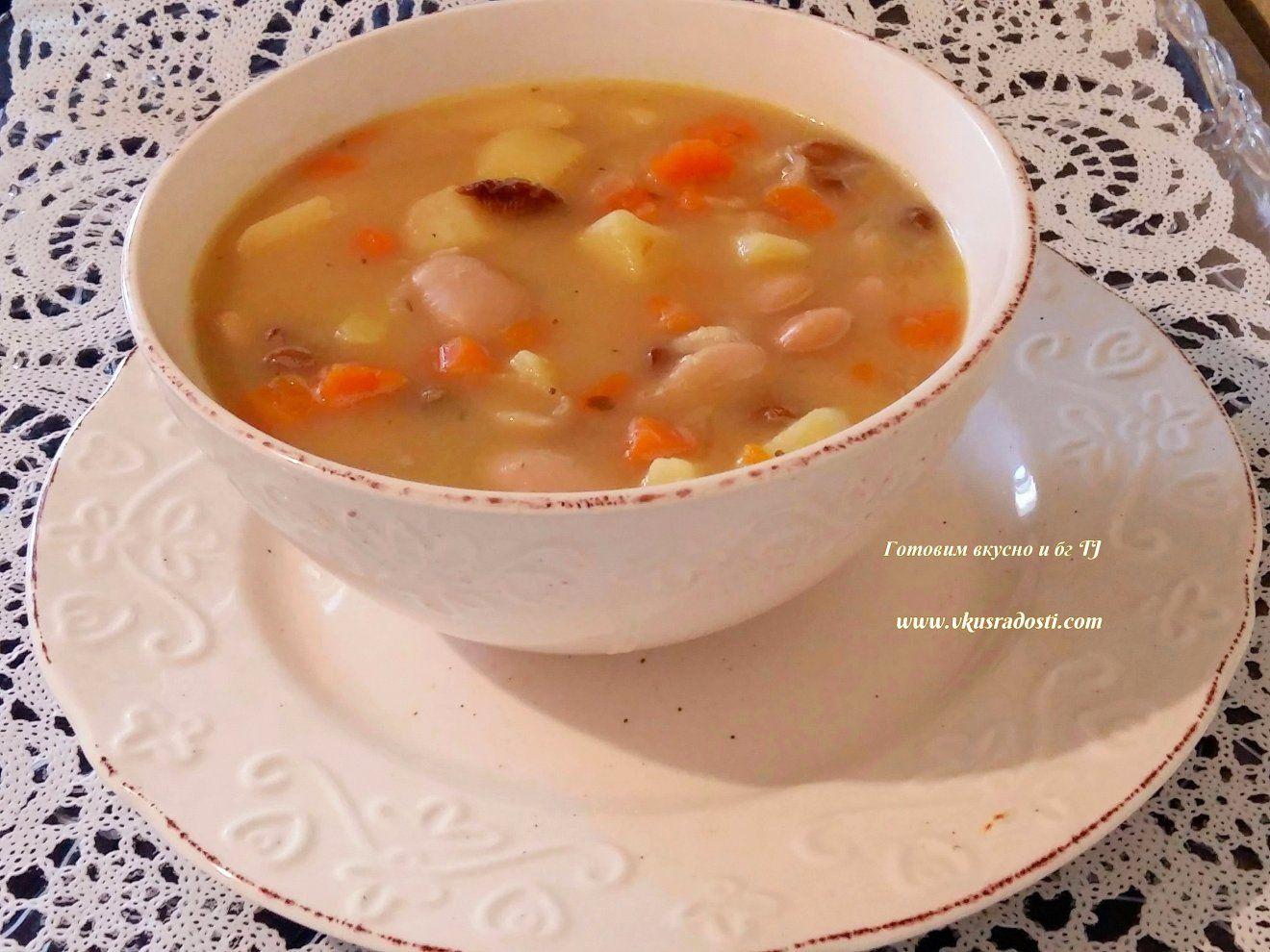 Фасолевый суп диета 5