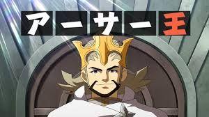 Resultado de imagen para rey arturo
