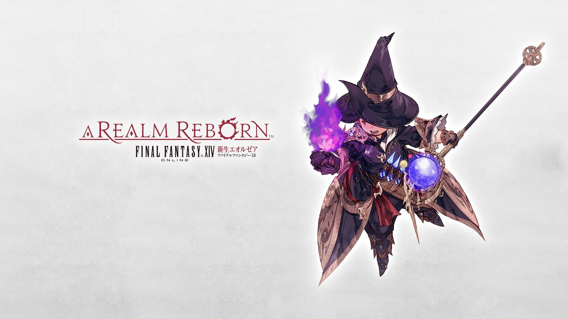 Ffxiv Wallpaper Download Free Final Fantasy Xiv Final Fantasy