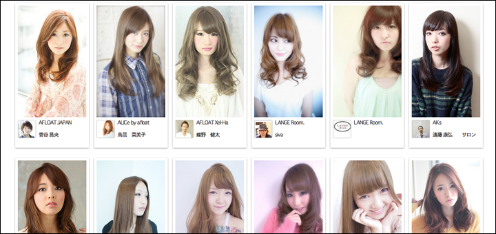 Japanese Haircut Names Haircut Haircutnames Japanese Names Femalehairstylestrends Hairstyle Names Womens Hairstyles Japanese Haircut