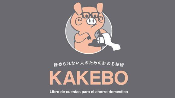 Kakebo: El método de ahorro de gastos domésticos japonés llega a España de manos de una editorial española :)