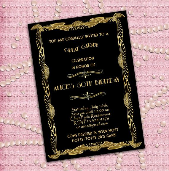 Great Gatsby Style Art Deco Birthday Party Invitation 21st 30th 40th ...