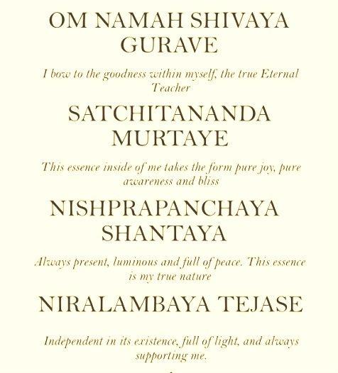 Om Namah Shivaya Gurave   MEDITATION-ZEN   Mantra, Yoga, Espiritualidad