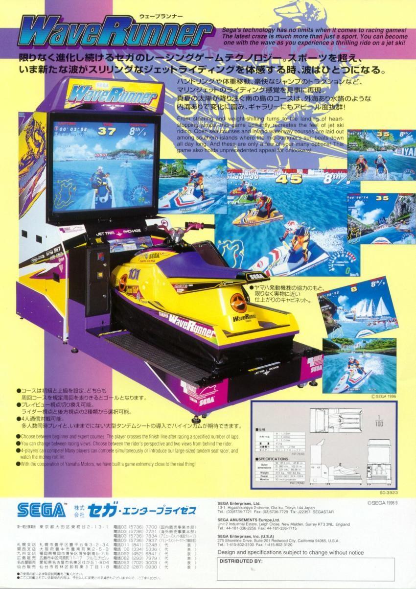 wave runner arcade sega 1997 sega arcade racing games
