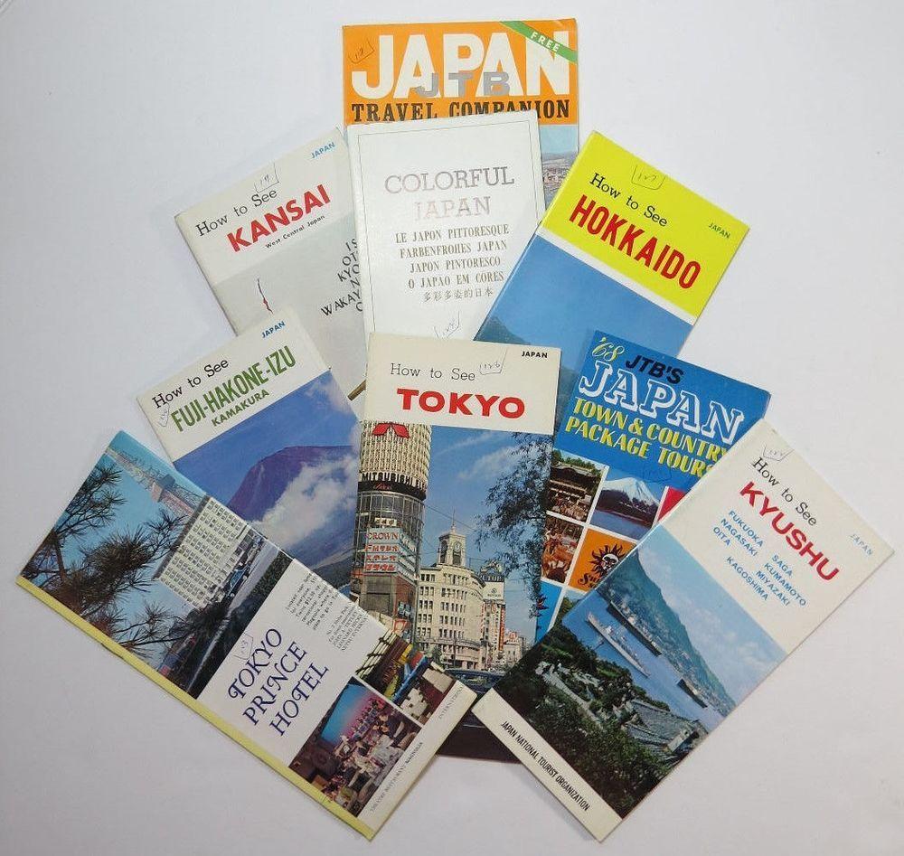 Lot Of  Vintage Japan Travel Brochures Guide Booklets Hotel