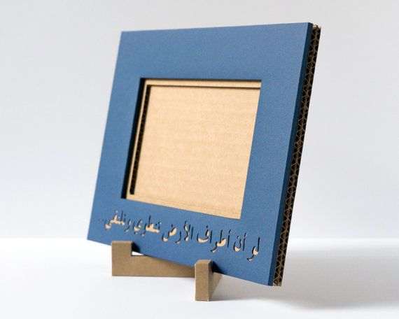 4x6 Cardboard Picture Frame Large Picture Frame 4x6 By Paperames