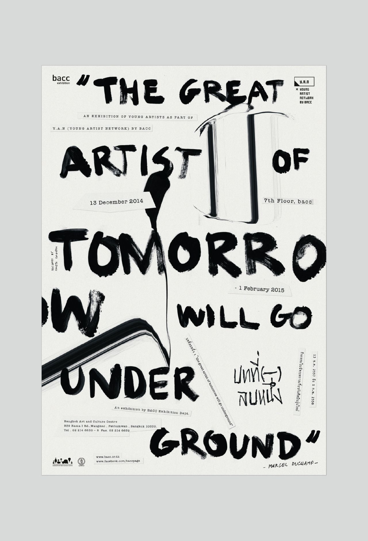 (-)1: 'The great artist of tomorrow will go underground' – Marcel Duchamp,activities in the exhibition space for young artists. The concept ideapresents the standpoint of the 'underground'through punk style. by Manita Songserm