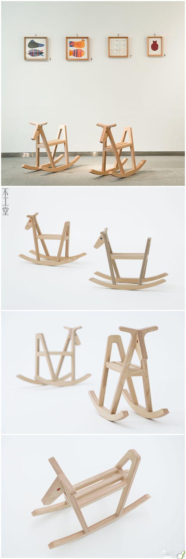 rocking horse...or deer: