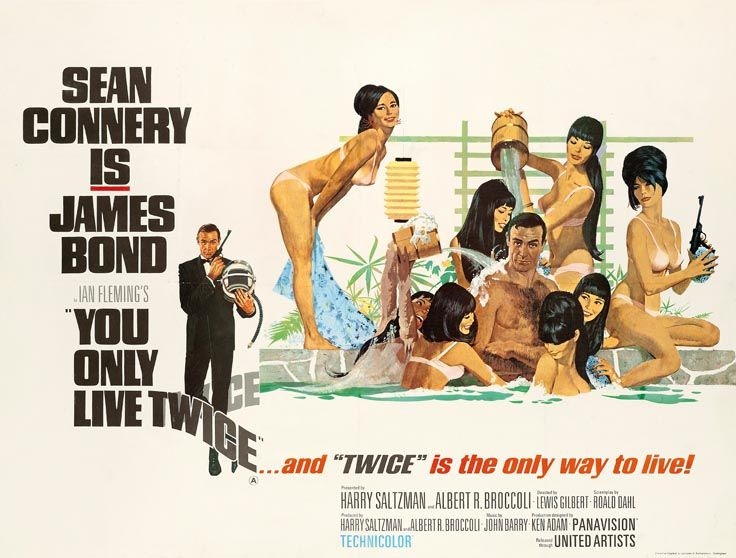 Robert E. McGinnis You Only Live Twice, 1967