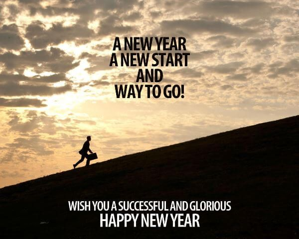 Awesome Top # Happy New Year 2017 Images   Wallpaper   Pictures   Wishes Quotes  Greetings