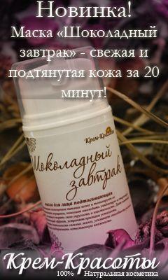 Купить косметику health beauty в москве набор косметики купить в интернет