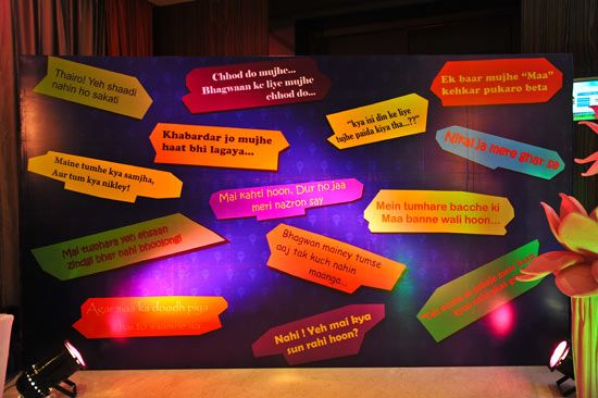 Quotes From Clic Bollywood Movies As A Reception Decoration Love It Theme