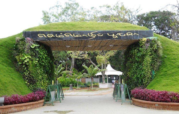 Semmozhi Poonga Chennai A Botanical Paradise Romantic Places South India Tour Places Around The World