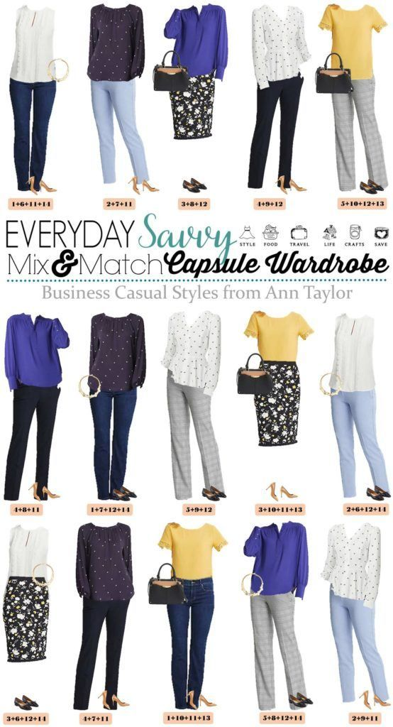 Ann Taylor Business Casual Capsule Wardrobe - Mix & Match Outfits for the Office #businesscasualoutfitsforwomen