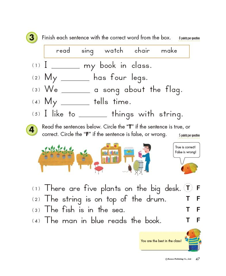 Kumon Publishing | Kumon Publishing | Grade 1 Reading | 1st ...