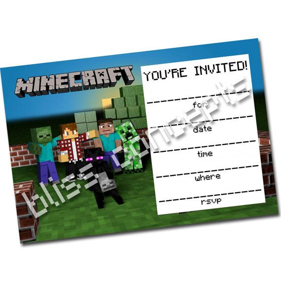 Printable Minecraft Party Invitation Fill in by BlissPartyMarket