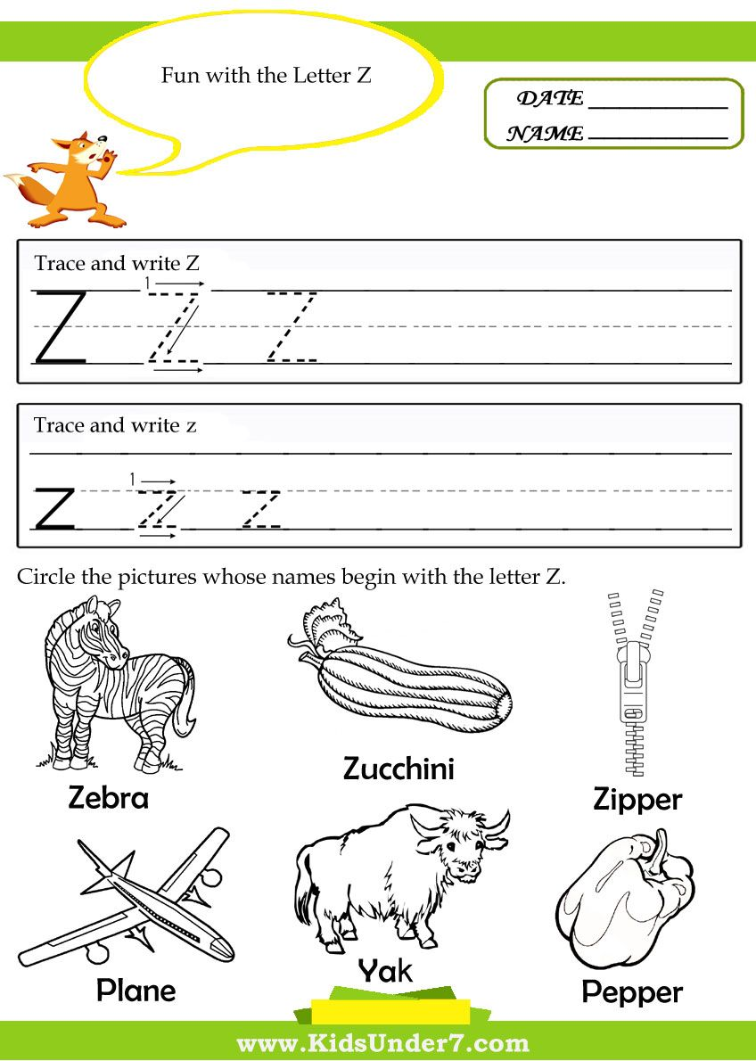 Free Alphabet Tracing Pages Preschool Alphabet Tracing Printable Worksheets These Alpha Preschool Tracing Tracing Worksheets Preschool Preschool Worksheets [ 1190 x 848 Pixel ]