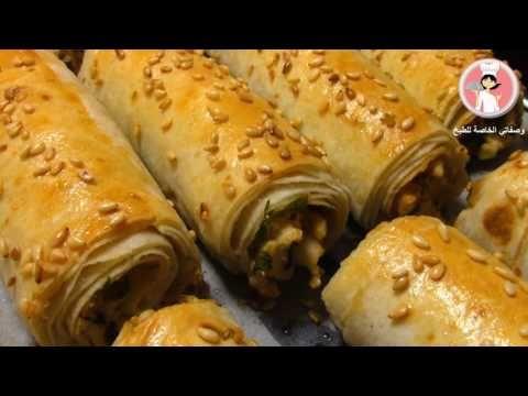 فطور صباحي البرك التركية باسهل واسرع طريقة محشية بالجبنة بمذاق مميز مع رباح محمد الحلقة 361 Youtube Recipes Easy Meals Turkish Recipes