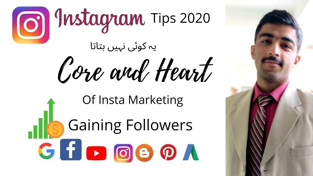 Instagram Marketing Tips to Get 10000 Followers In 3 Week 2020 in Urdu H...