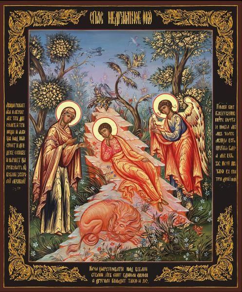 знакомства православных display modes