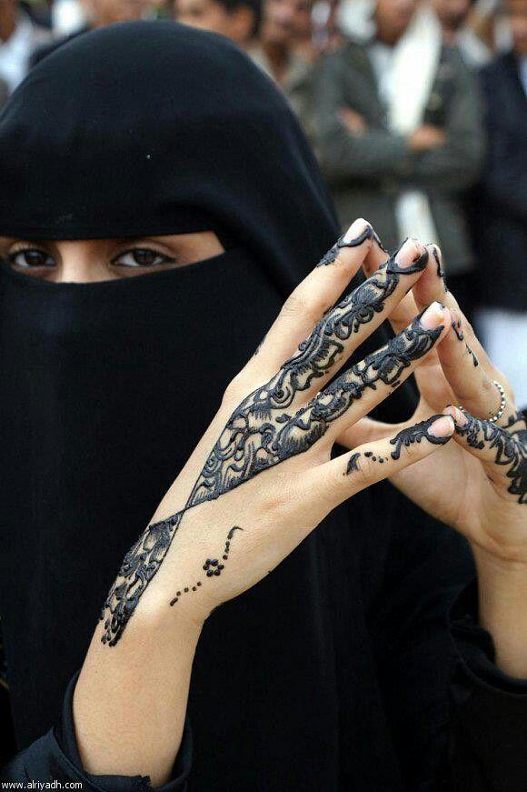 Yemeni Henna Design Henna Henna Henna Designs Niqab