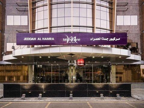 حجز بفندق مركيور جدة الحمراء حي الرويس Last Minute Hotel Deals Hotel Al Hamra