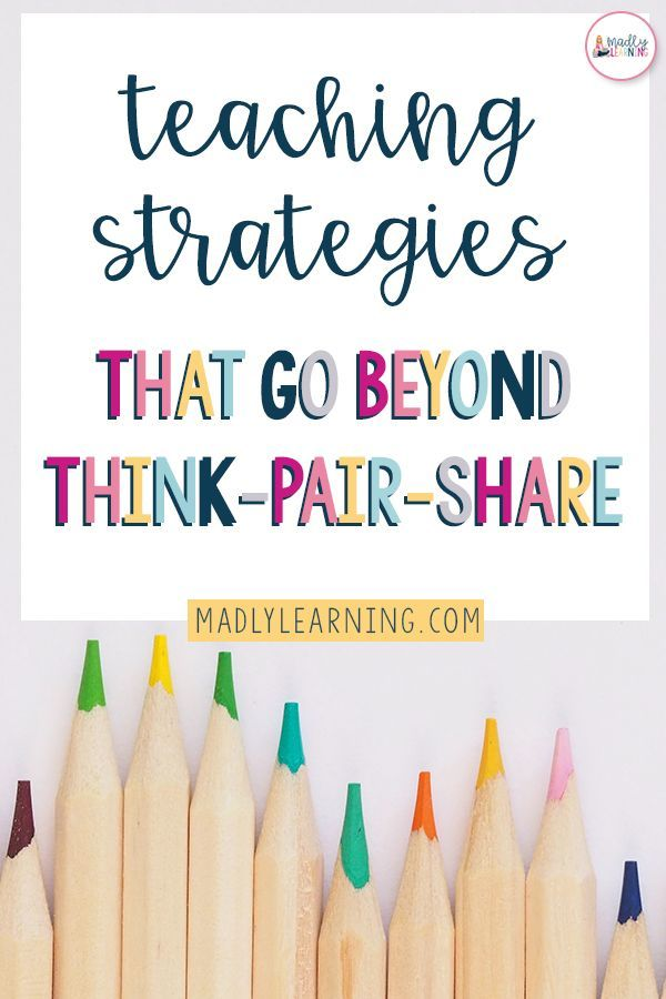 Every teacher needs a teaching tool kit. A bunch of go to teaching strategies that they can use to carry out their amazing lessons. If you are beginning with inquiry you may need to refill your teacher bag of tricks with some new ideas. Click here to learn all about teaching strategies that go beyond think-pair-share! | madlylearning.com