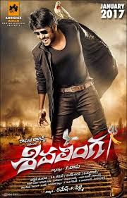 Shivalinga Movie Wiki, Review, Rating, Story, Casting, Release Date,  Trailers 2017 | Full movies, Telugu movies online, Full movies free