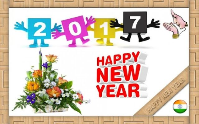 Today i am going to share some latest and unique new year sms wishes today i am going to share some latest and unique new year sms wishes in sinhala language you can wish to your friends and family part in sinhala language m4hsunfo
