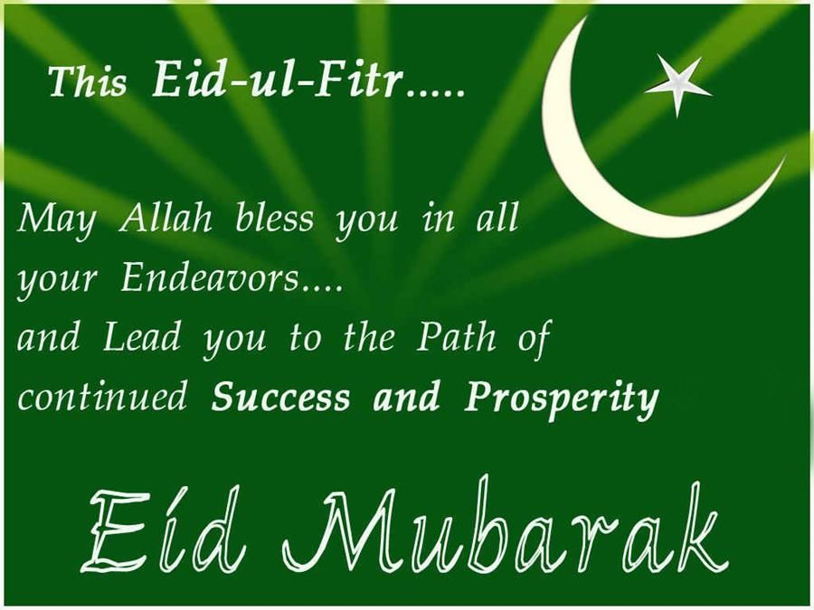 Must see Friend Eid Al-Fitr Greeting - 42782748e085e9a2c6bc4497584780e9  You Should Have_19649 .jpg