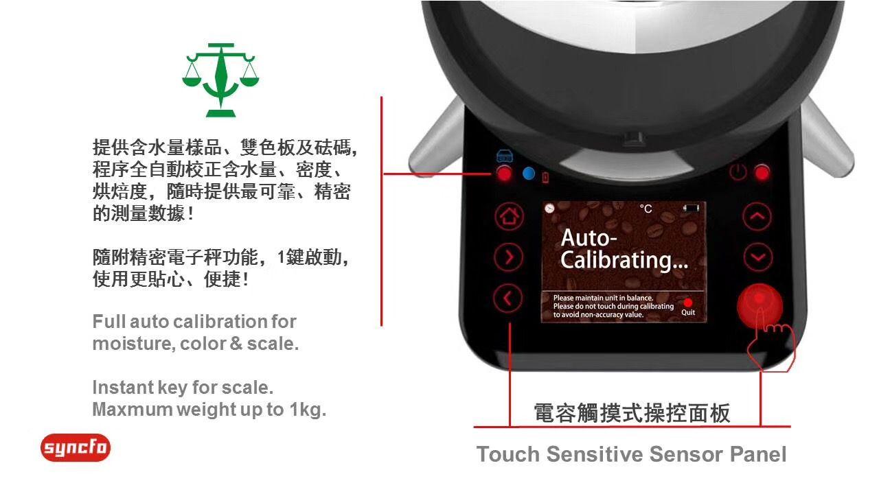 Full auto calibration for moisture,color & scale Instank