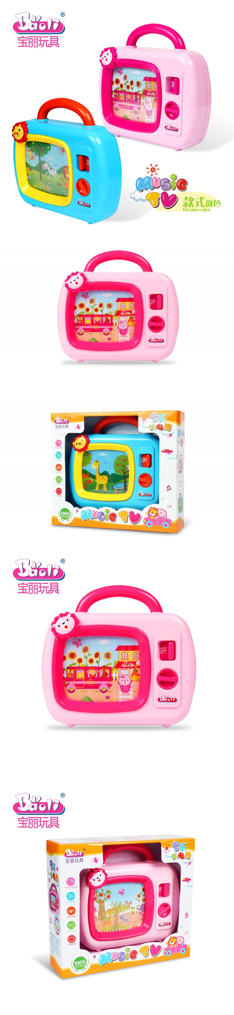 Baby toys images cartoon  Newest Baby Toy Television with Screen Move and Music Educational