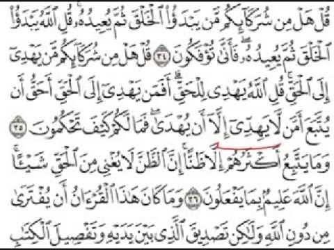أخطاء شائعة عند نطق بعض الكلمات في القران الكريم مهم جدا الجزء الاول Quran Math Arabic Calligraphy