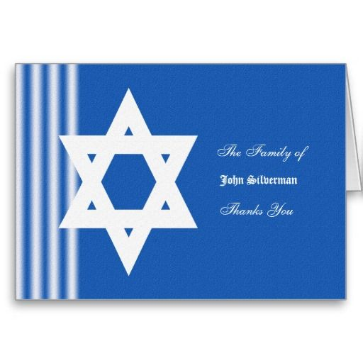 Unique Thank You Card Ideas: Jewish Sympathy Thank You Card - Personalized