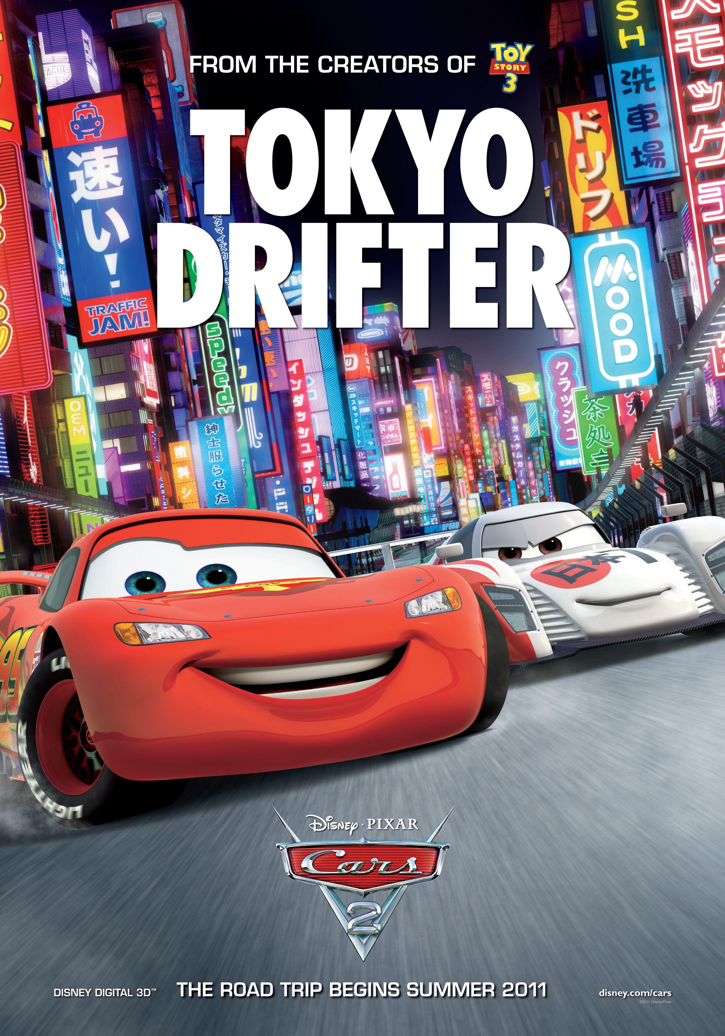 DisneyPixar Cars 2 Free familyfun craft activities and