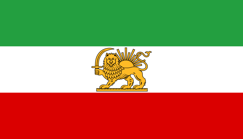 State Flag Of Iran 1964 Iran Flag Historical Flags Persian Tattoo