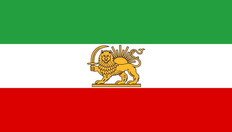 State Flag Of Iran 1964 Iran Flag Iranian Flag Flag