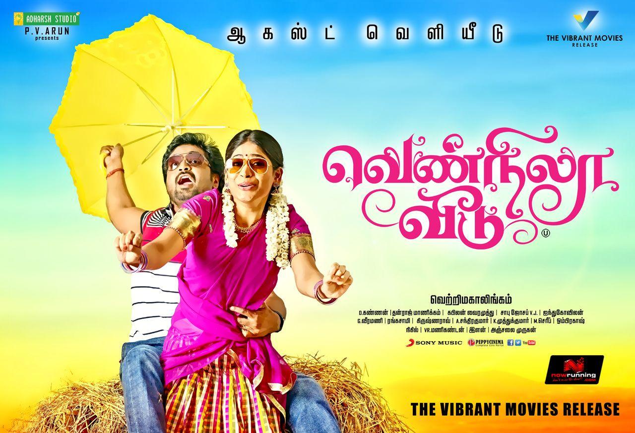Good Wallpaper Movie Tamil - 427d0ca89fd85b1c4046eb7a8c3d93de  Photograph_902498.jpg