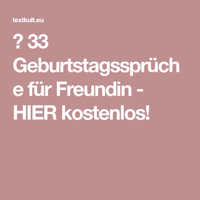 ᐅ 33 Geburtstagsspruche Fur Freundin Hier Kostenlos Spruche