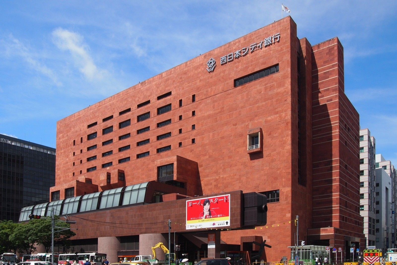Nishinihon City Bank Arata Isozaki 1971 Famous Architects Arata Isozaki Architecture
