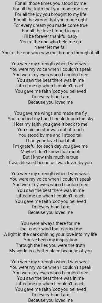 Because You Loved Me Celine Dion Great Song Lyrics Me Too Lyrics Celine Dion Songs