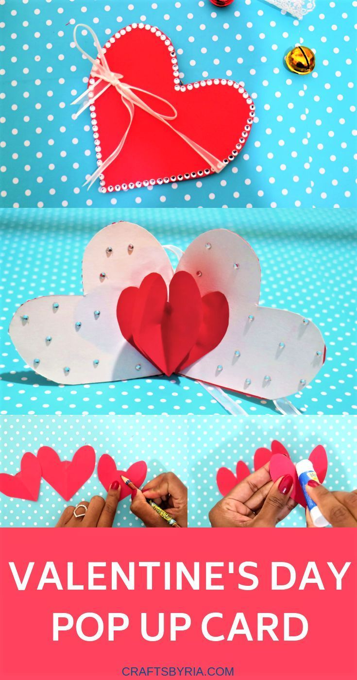 Diy valentines day card surprise heart pop up card