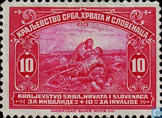 1921 Yugoslavia - Battle